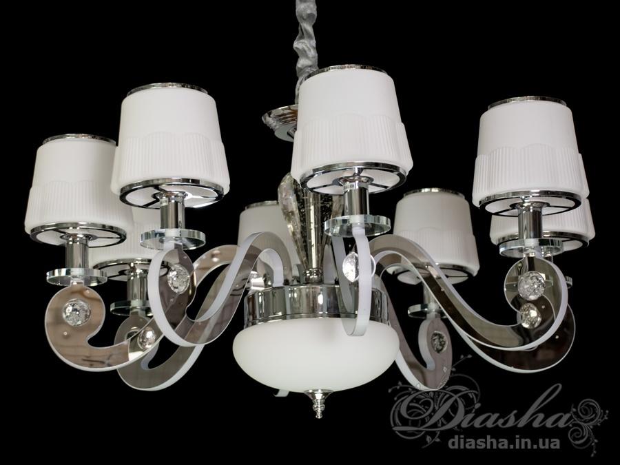 Классическая люстра с дополнительной подсветкой 62WЛюстры классика, Подвесы LED