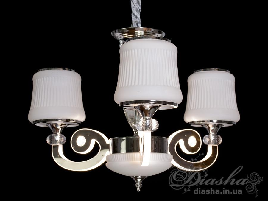Классическая люстра со светящимися рожками 30WЛюстры классика, Подвесы LED, Новинки