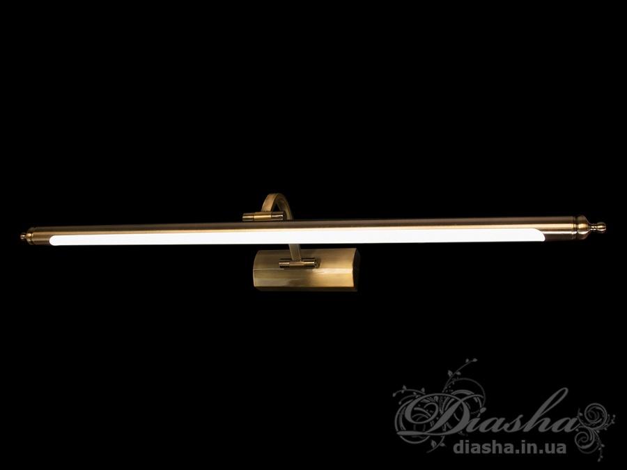 Подсветка для зеркал и картин 22W, 87смСпоты, Подсветка для зеркала, Светильники для картин, Источники направленного света