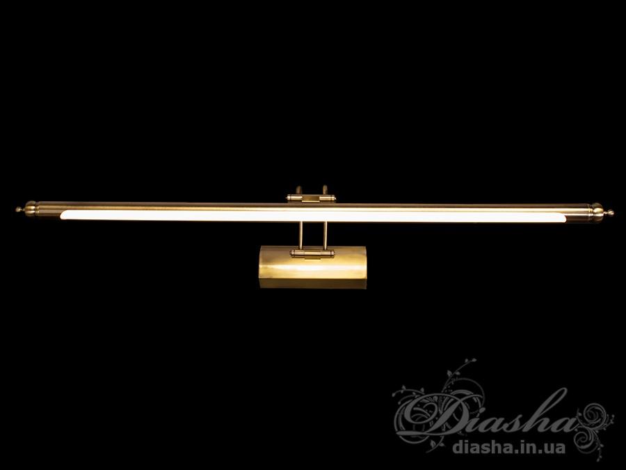 Подсветка для зеркал и картин 10W, 85смСпоты, Подсветка для зеркала, Светильники для картин, Источники направленного света, Новинки