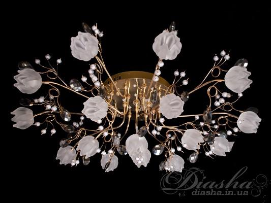 Высококачественное освещение в сочетании с обворожительным дизайном привлекут к этой люстре настоящих ценителей красоты. Такие светильники в одно мгновение могут создать в Вашем доме любое освещение - от яркой феерии праздника до таинственного полумрака.Режим светодиодной подсветки гораздо спокойнее, мягче и менее ярок, чем включение даже минимального количества галогеновых ламп. Данное освещение наполнит любой интерьер уютом и теплом, подарит легкое, таинственное, завораживающее, интимное освещение.Режим светодиодной подсветки идеален для включения ночью – глазам не надо привыкать к яркому свету. Использование в качестве ночника позволит оставить свет на всю ночь, так как светодиоды, в отличие от всех прочих типов осветительных приборов, не мерцают, имеют низкое тепловыделение, поэтому они пожаробезопасны и почти вся потребленная энергия превращается в свет, что приводит к реальной экономии.Исполнение металических частей (по Вашему желанию) возможно в золотом и хромированном вариантах.Новая серия галогеновых люстр способна обеспечить Вам комфорт на уровне Ваших самых изысканных фантазий.