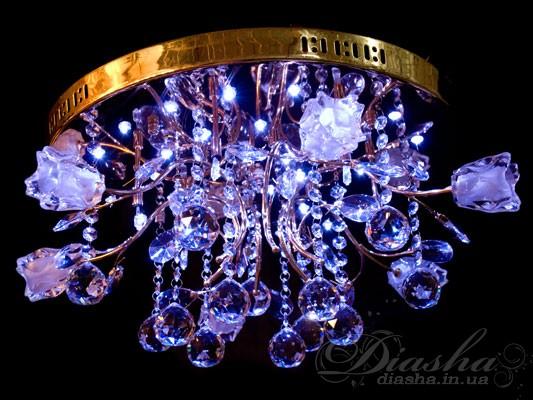 Светильники люстры, торшеры, магазин люстры, хрустальные люстры, лампы, освещение, бра, оптом и в розницу Галогеновые со светодиодной подсветкой