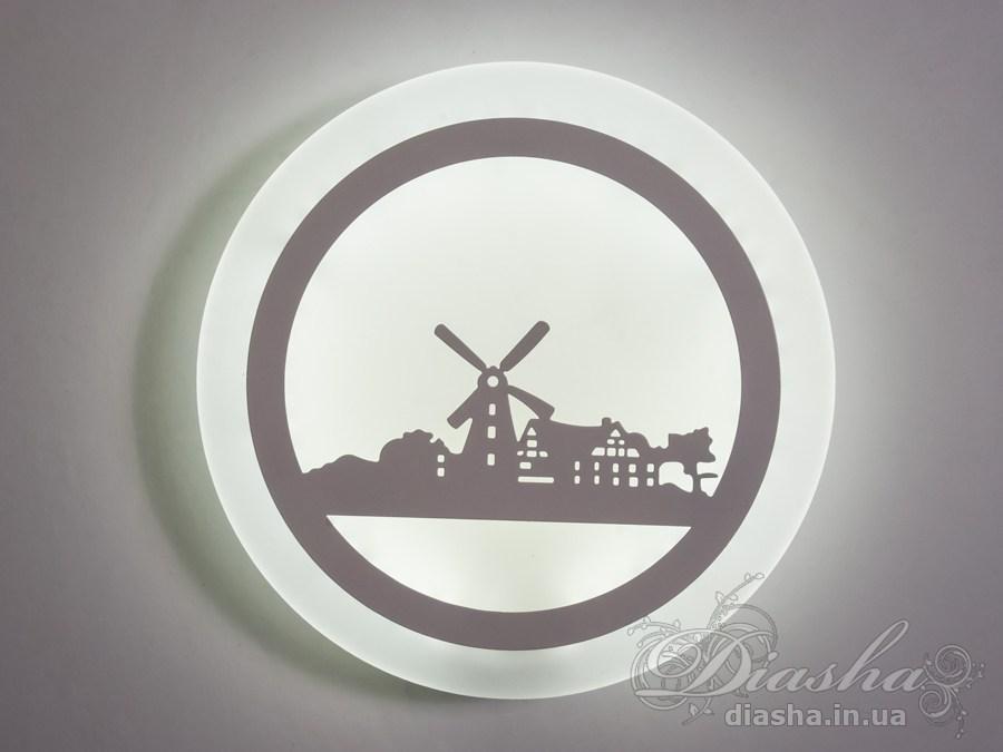Светодиодный светильник 15WСветодиодные бра