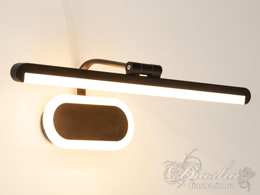 Подсветка для зеркал и картин 15WСпоты, Подсветка для зеркала, Светильники для картин, Источники направленного света