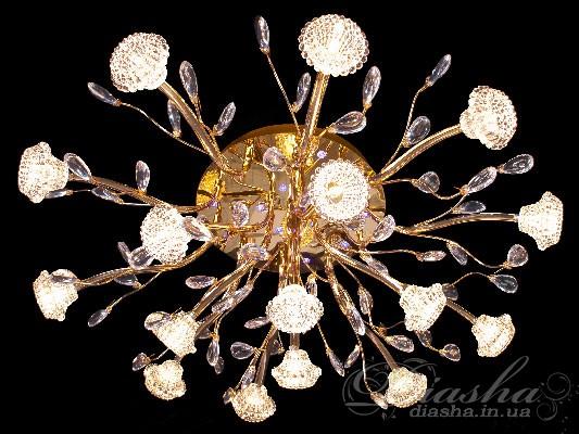 Галогеновая люстра со светодиодной подсветкойГалогеновые люстры, Модерн, Потолочные, АКЦИЯ!!!