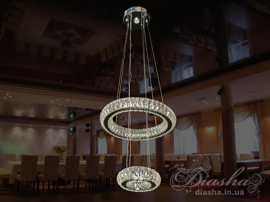 Если Вы хотите украсить Ваше жилье светильниками, выполненными в одном стиле, то в этом Вам поможет предлагаемое ТМ «Диаша» разнообразие размеров и форм светодиодных люстр.Представляемые Вам люстры являются флагманом на рынке люстр украины. Данная модель укомплектована светодиодными лампами мощностью 80Вт. Что позволяет осветить комнату 10-15 метров даже без установки дополнительных врезных светильников.В комплекте с люстрой идёт самый современный тип пульта с электронным диммером и регулятором цвета. С пульта можно включить один из предустановленных режимов освещения - тёплый свет, холодный свет, нейтральный; включить режим