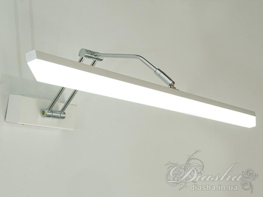Подсветка для зеркал и картин 13WСпоты, Подсветка для зеркала, Светильники для картин, Источники направленного света
