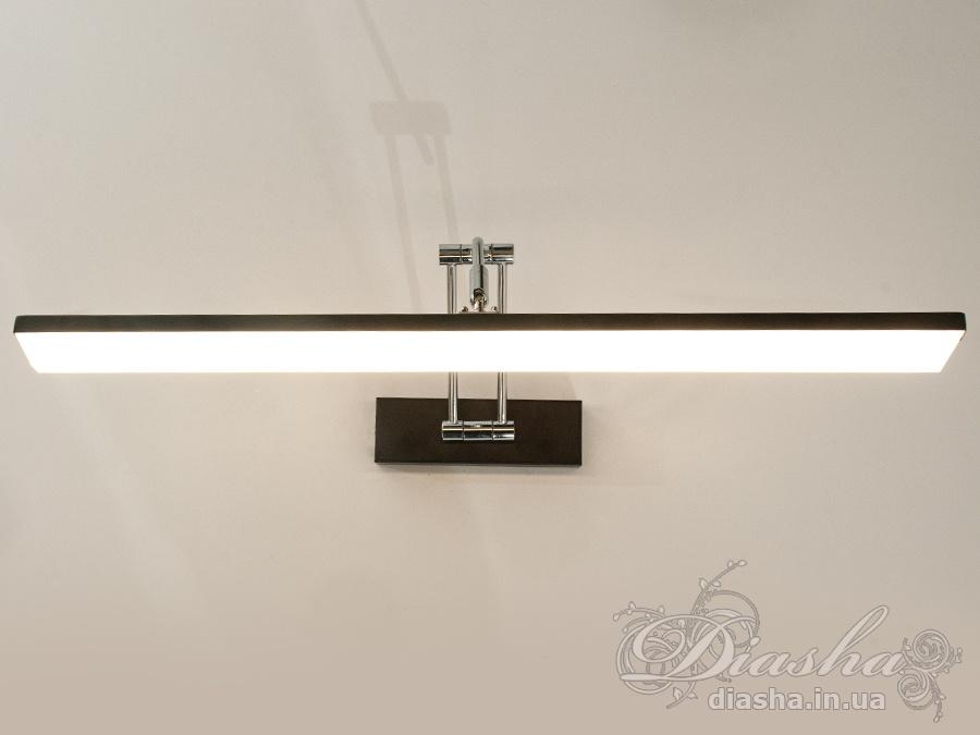 Подсветка для зеркал и картин 10WСпоты, Подсветка для зеркала, Светильники для картин, Источники направленного света
