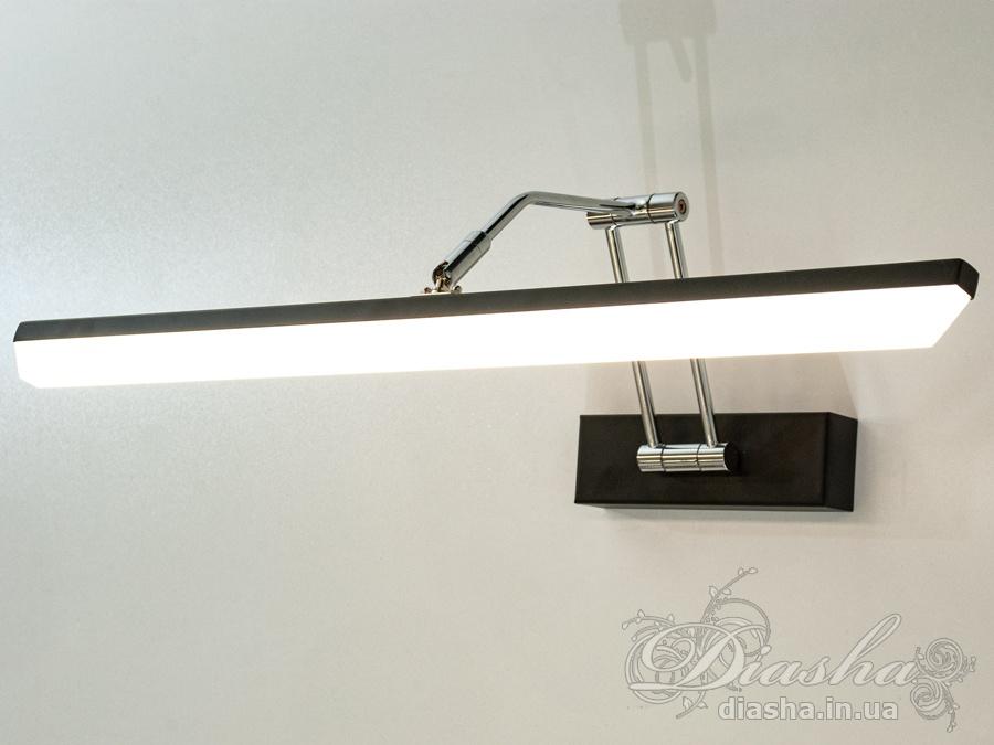Подсветка для зеркал и картин 7WСпоты, Подсветка для зеркала, Светильники для картин, Источники направленного света