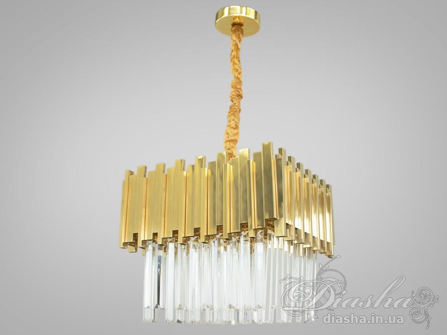 Новые эксклюзивные хрустальные люстры представленные на нашем сайте готовы озарить своим блеском квартиры Украинцев. Мы рады представить коллекцию хрустальных люстр под классическую лампу или экономку которые идеально подойдут для небольших комнат, и даже для низких потолков!!! Хрустальная люстра под обычную лампочку с цоколем Е14.   Внимание!!! Вес люстры более 7кг.