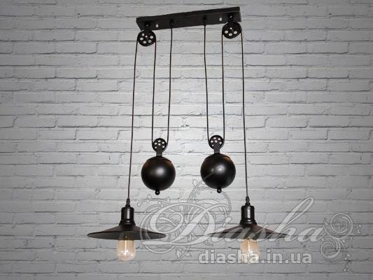 Люстра Loft на 2 плафонаСветильники