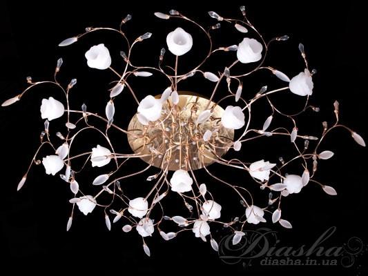 Галогеновая люстра со светодиодной подсветкойГалогеновые люстры, Модерн, Светодиодные