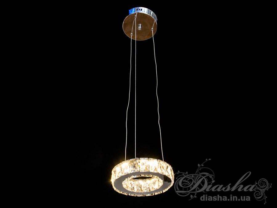 Хрустальная светодиодная люстра-подвес, 18WСветодиодные люстры, Люстры LED, Подвесы LED, Новинки