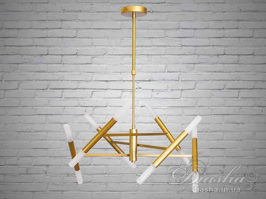 Лаконичный и в тоже время очень стильный дизайн этой люстры на 12 ламп в стиле лофт подойдет для ценителей минимализма и свободы мысли в интерьере.Стиль «Лофт» сейчас очень популярен, его любят как творческие личности, так и весьма практичные люди, предпочитающие комфорт и простоту в интерьере. Люстры в стиле «лофт» идеально впишутся в современные дома, квартиры, кафе, арт-пространства, коворкинги, квеструмы. За счет регулировки шнура можно подобрать оптимальную высоту светильника. Матовые акриловые плафоны идеально рассеят свет от лампы любого типа.Идеально для светодиодных ламп.Лампы в комплект не входит.
