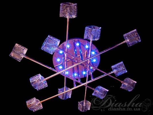 Галогеновая люстра со светодиодной подсветкойГалогеновые люстры, Светодиодные, Модерн