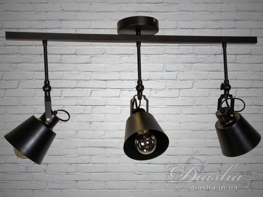 Лаконичный и в тоже время очень стильный дизайн этой люстры на 3 лампы в стиле лофт подойдет для ценителей минимализма и свободы мысли в интерьере.Стиль «Лофт» сейчас очень популярен, его любят как творческие личности, так и весьма практичные люди, предпочитающие комфорт и простоту в интерьере. Люстры в стиле «лофт» идеально впишутся в современные дома, квартиры, кафе, арт-пространства, коворкинги, квеструмы. За счет регулировки шнура можно подобрать оптимальную высоту светильника.Идеально сочетается с лампой Эдиссона.Лампа в комплект не входит.