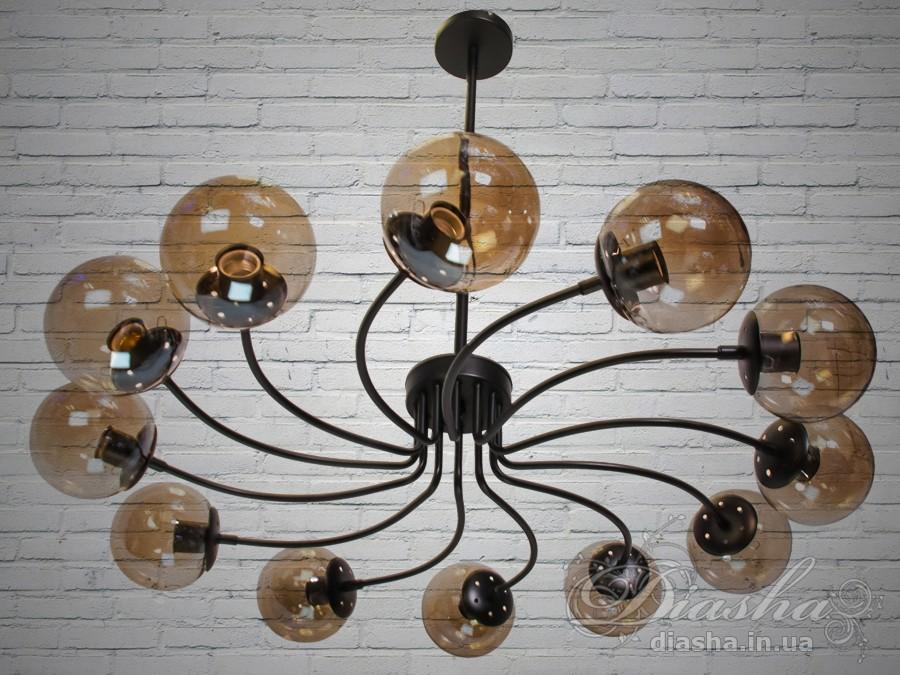 Лаконичный и в тоже время очень стильный дизайн этой люстры на 12 ламп в стиле лофт подойдет для ценителей минимализма и свободы мысли в интерьере.Стиль «Лофт» сейчас очень популярен, его любят как творческие личности, так и весьма практичные люди, предпочитающие комфорт и простоту в интерьере. Люстры в стиле «лофт» идеально впишутся в современные дома, квартиры, кафе, арт-пространства, коворкинги, квеструмы. За счет регулировки шнура можно подобрать оптимальную высоту светильника.Идеально сочетается с лампой Эдиссона.Лампа в комплект не входит.9558-12