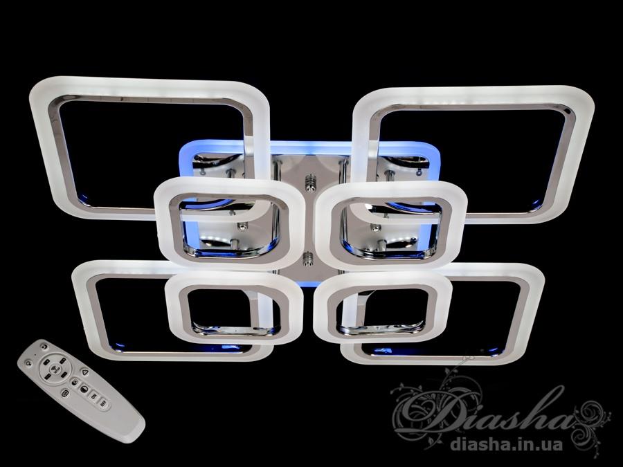 LED-люстра с диммером и синей подсветкой, цвет хром, 150WПотолочные люстры, Светодиодные люстры, Люстры LED, Потолочные, Новинки