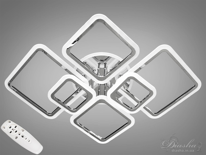 LED-люстра с диммером и разноцветной подсветкой, цвет металлик, 150WПотолочные люстры, Светодиодные люстры, Люстры LED, Потолочные, Новинки