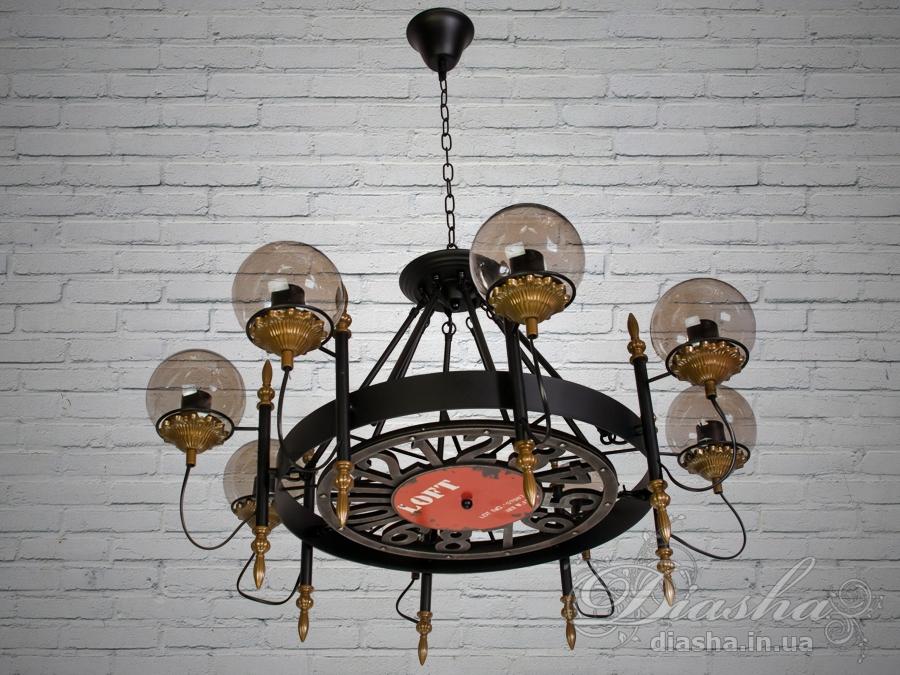 Люстра Loft на 6 лампСветильники