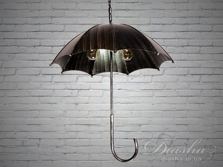 Атмосферу и легкости и непринужденности в любой интерьер привнесет люстра-подвес в виде зонтика.Стиль «Лофт» сейчас очень популярен, его любят как творческие личности, так и весьма практичные люди, предпочитающие комфорт и простоту в интерьере. Люстры в стиле «лофт» идеально впишутся в современные дома, квартиры, кафе, арт-пространства, коворкинги, квеструмы. За счет регулировки шнура можно подобрать оптимальную высоту светильника.Идеально сочетается с лампой Эдиссона.Лампа в комплект не входит.