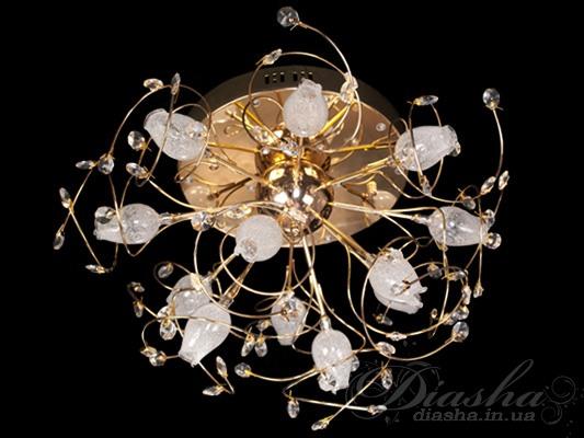 Галогенная люстра со светодиодной подсветкойГалогеновые люстры, Модерн, Светодиодные, Серия 8069