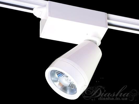 Металлогалогенный прожекторТехнические светильники, Подсветка для витрин, Прожектор