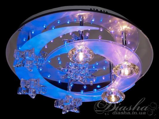 Галогеновая люстра с дополнительной подсветкойГалогеновые люстры, Светодиодные, Детские