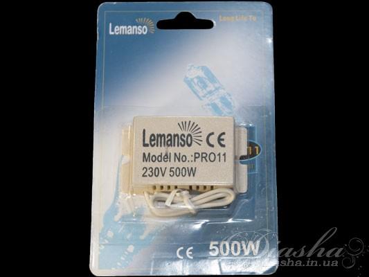 Блок защиты галогеновых ламп 500ВтЭлектрофурнитура, Трансформаторы и ПРУ, Lemanso