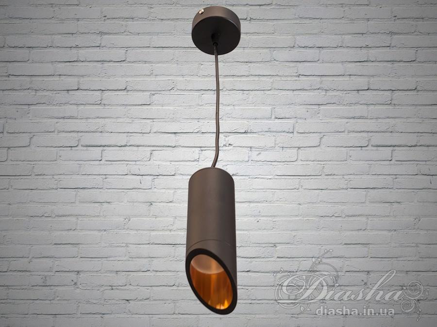 Светильник-подвес под лампу MR-16Источники направленного света, Точечные светильники, Подсветка для витрин, Накладные точечные светильники, Светильники-тубы, Новинки