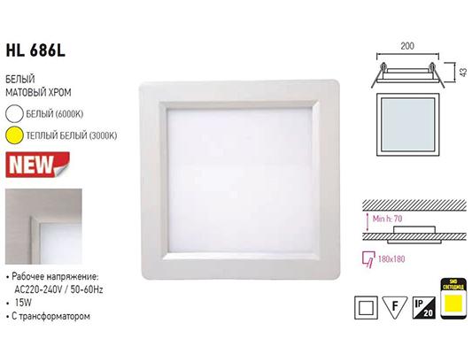 Светодиодная панель светодиодные панели, LED downlights, Точечные светильники, Horoz
