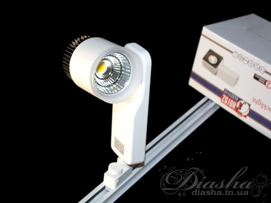 Светодиодный прожектор на рейку Трековые системы, Технические светильники, Подсветка для витрин, Прожектор, Horoz