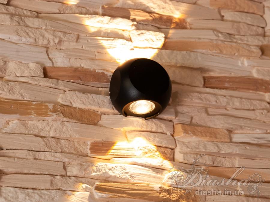 Двухлучевая архитектурная LED подсветкаФасадные светильники, LED светильники, уличные светильники, Архитектурная подсветка, Новинки