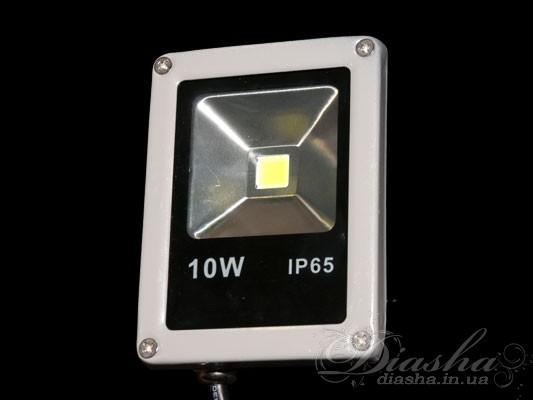 Компактный светодиодный прожектор мощностью 10ВтСветодиодные прожектора, уличные светильники