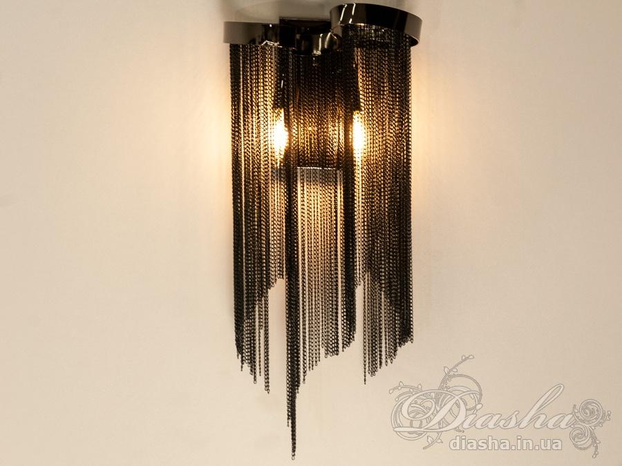 Современный настенный светильник на 2 лампыБра классические, Новинки