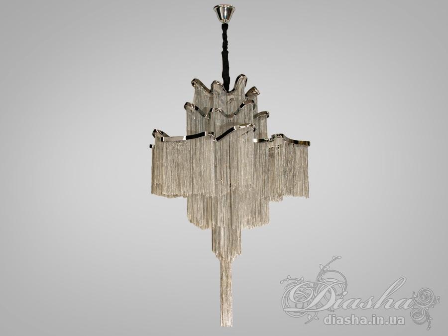 Современная классическая люстра с цепочками, на 12 лампЛюстры классика, Хрустальные люстры, Новинки