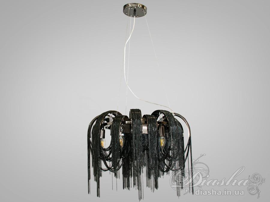 Современная классическая люстра с цепочками, на 6 ламп