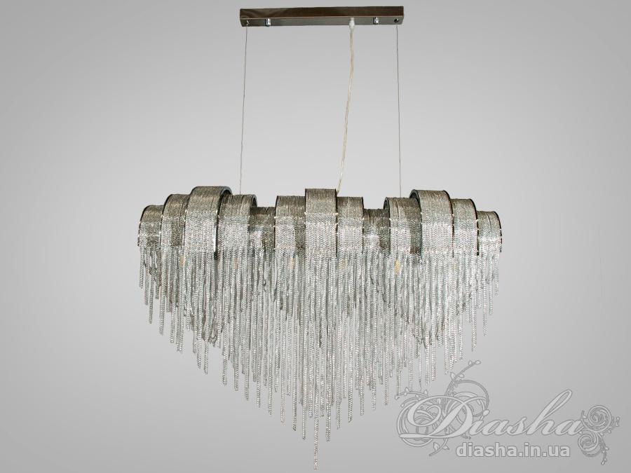 Современная классическая люстра с цепочками, на 6 лампЛюстры классика, Хрустальные люстры, Новинки