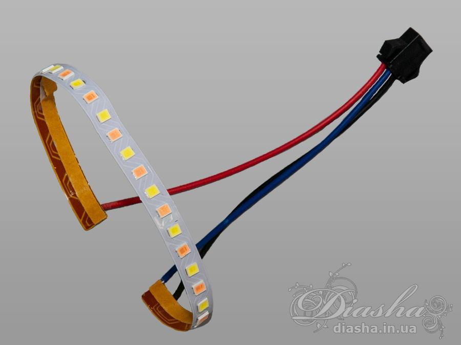 Лента для точечных светильников, 3WЭлектрофурнитура, Пульты