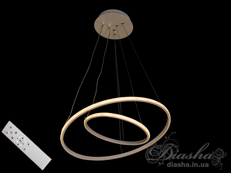 LED люстра с диммером, 70WСветодиодные люстры, Люстры LED, Подвесы LED, Новинки