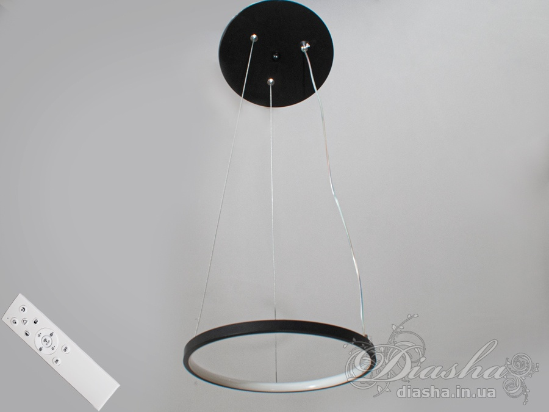 LED люстра с диммером, 26WСветодиодные люстры, Люстры LED, Подвесы LED, Новинки