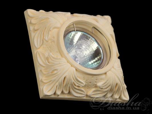 Гипсовый точечный светильникВрезка, Точечные светильники, Лепные светильники