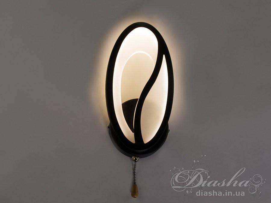 Перед Вами совсем новое и необычное исполнение плафонов, обрамляющих LED лампы. Такое бра запросто подойдет под любой интерьер – классический, современный и даже в стиле «хай-тек».Бра специально для серии люстр 8090/1