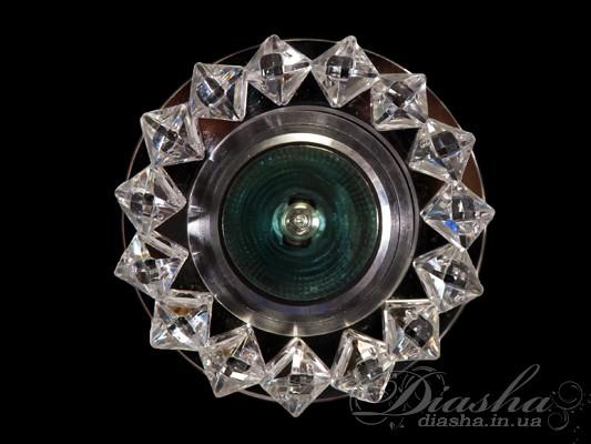 Новая серия точечных светильников ТМ Диаша позволит сделать Вашу квартиру стильной и современной. Данные светильники идеально подходят для светодиодных ламп, которые обеспечивают наилучшие параметры освещенности и энергосбережения, давая дизайнеру интерьера возможность для креатива.  Точечная врезка - это специальный встраиваемый светильник, который используется для направленной или общей подсветки определенных участков Вашей квартиры. Их применяют на кухне, в ванной комнате, для освещения лестниц и в жилых комнатах. При равномерном распределении различных источников света (например: люстра в центре комнаты + точечные светильники по краю потолка) вы можете добиться эффекта отсутствия тени и зрительно увиличить пространство комнаты. Куда бы Вы ни посмотрели, точечные светильники будут освещать пространство перед Вами и все окружающие Вас предметы.Лампа и трансформатор в комплект не входят