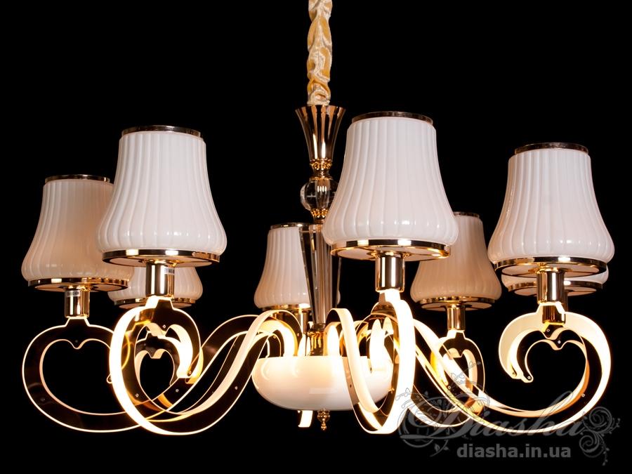 Классическая люстра со светящимися рожкамиЛюстры классика, Подвесы LED