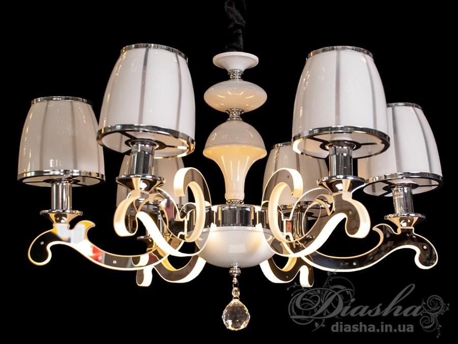 Классическая люстра со светящимися рожкамиЛюстры классика, Подвесы LED, Новинки
