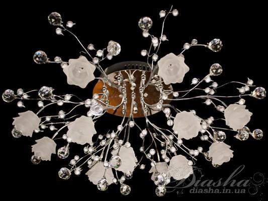 Представленная здесь галогенная люстра с LED подсветкой заставит по-новому взглянуть на весь интерьер Вашего дома в целом. Долгожданное обновление серии люстры модерн наполнит Ваш дом мягким роматичным светом. Новые светильники с диодной подсветкой подарят Вам феерическое ощущение домашнего счастья, вдохнут немножко праздника среди серых будней, станут настоящим украшением Вашей квартиры. Светильники модерн отлично впишутся в любой интерьер, будь то спальня или гостинная, офис или элитный ресторан. Изящество линий, оригинальный дизайн, удивительные цвета диодов - Вы останетесь довольны!  Диодная подсветка в галогеновых люстрах имеет следующие режимы: перелив - плавный переход синий-розовый-красный-розовый-синий, смена цветов - синий-розовый-красный горят по выбору от 1 до 5 секунд, а также остановленный цвет. Все управление светодиодами производится при помощи одной кнопки на пульте!!!