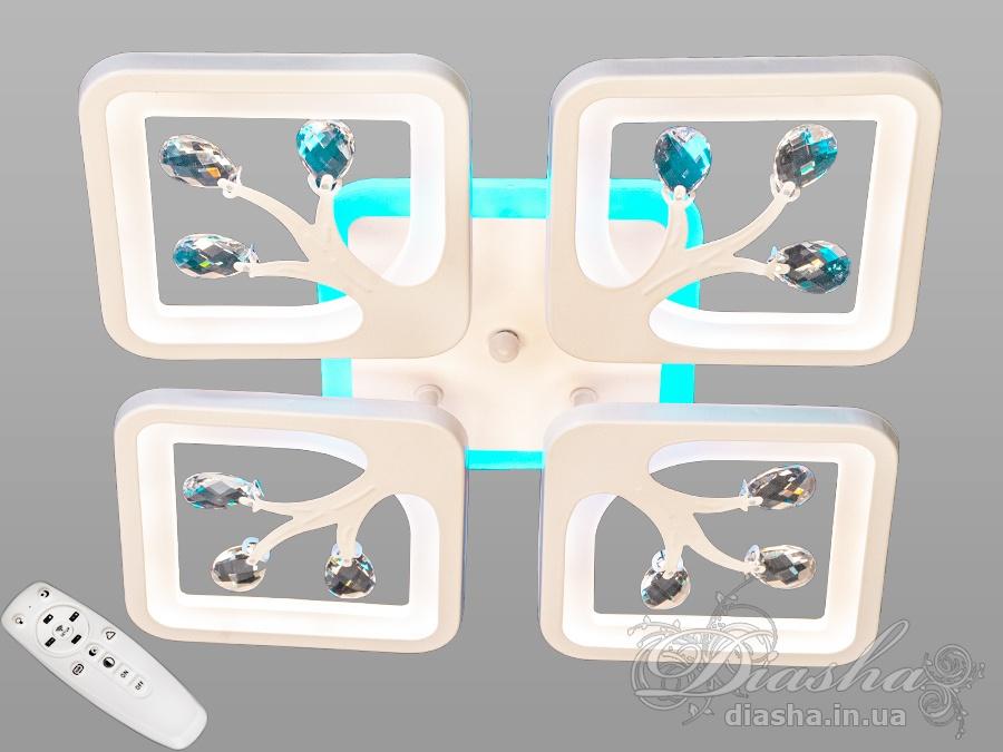 LED-люстра с диммером и RGB подсветкой, 75W