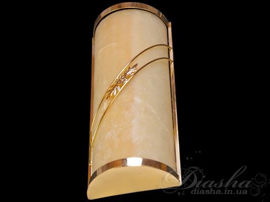 Каменное бра с плафоном из благородного ониксаСветильники из натурального камня, Бра классические
