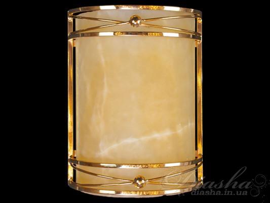 Каменное бра с плафоном из ониксаСветильники из натурального камня, Бра классические